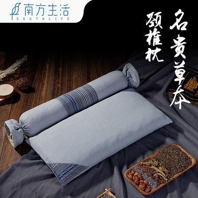 南方生活颈椎枕头颈椎专用牵引拉伸护颈枕荞麦壳睡眠专用硬枕头