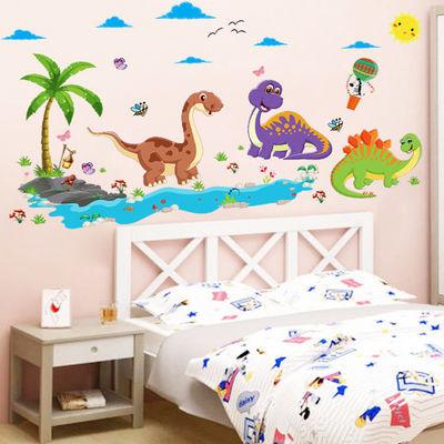 卡通儿童房装饰品自粘墙贴纸可爱恐龙卧室床头幼儿园墙壁布置贴画