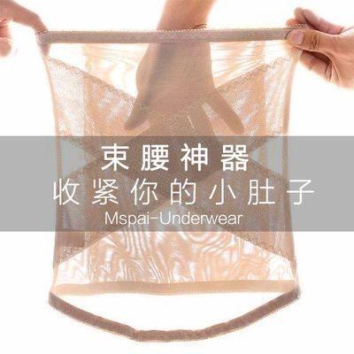 束腰带女瘦身收腹瘦肚子神器塑腰绑带夏季薄款瘦腰束腹产后收腹带
