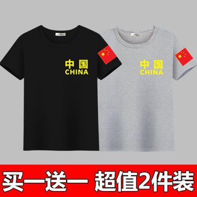 军迷短袖t恤男背心中国国旗大码肥仔青年宽松上衣半袖爱国T恤男