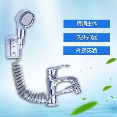 水龙头外接花洒洗头神器洗脸池卫生间手持增压过滤小喷头软管套装