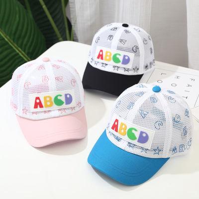 鸭舌帽男童防晒太阳网帽儿童帽子男潮夏季宝宝棒球帽女童遮阳凉帽