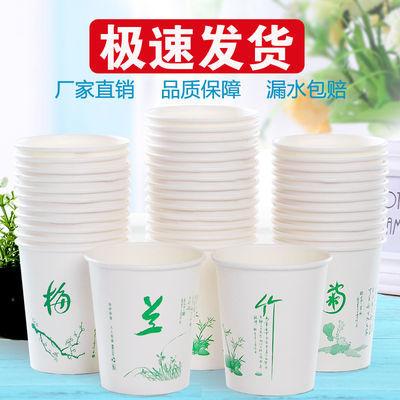 纸杯子一次性杯子特价批发超市家用商务办公茶水杯子整箱包邮加厚