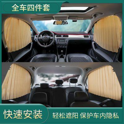 汽车遮阳帘防晒隔热挡板太阳挡自动伸缩车窗磁吸式通用型遮光帘