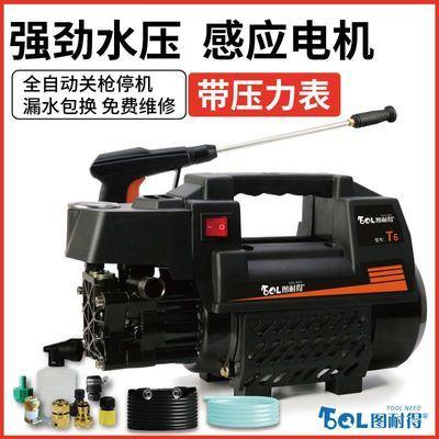 特价冲量 高压洗车机家用220v洗车器清洗机洗车泵刷车水枪