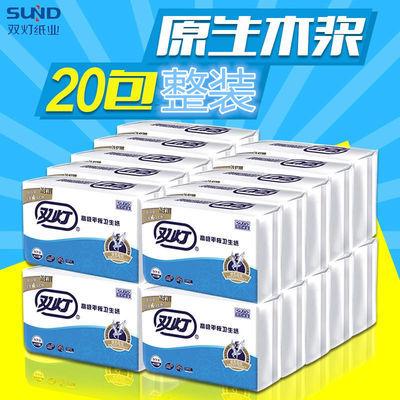 双灯平板卫生纸 厕纸 草纸 细纹纸方块纸5包10包整件20包 纸 粗纸