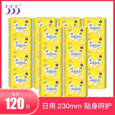 555卫生巾日用超薄230mm女生量贩套装24包120片卫生巾整箱批发