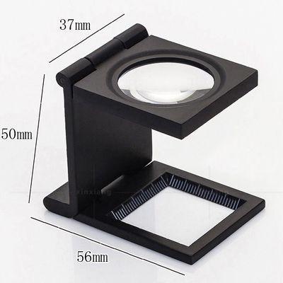 盖视看鸽子眼专用放大镜60倍照布镜高清高清古玩鉴定专业德国金属