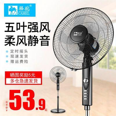https://t00img.yangkeduo.com/goods/images/2020-05-17/428a9e8115195d4ffcfd9d7a888d4a6a.jpeg