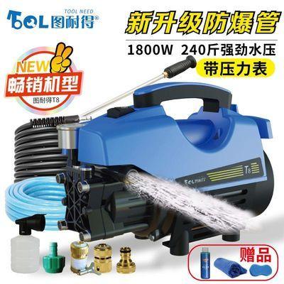 220v家用高压洗车机洗车泵洗车神器清洗机洗车工具高压水枪洗车器