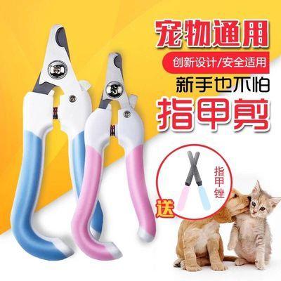 宠物指甲钳狗指甲剪狗指甲钳猫咪用指甲剪锉刀指甲刀神器泰迪用品