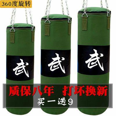 拳击沙袋散打吊式帆布家用空心成人儿童跆拳道不倒翁训练立式沙包