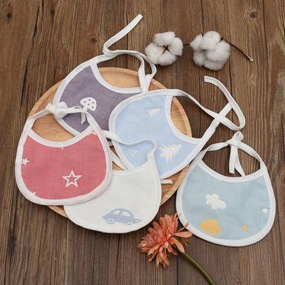 婴儿系带小围嘴纯棉6层纱布新生儿圆形口水巾宝宝喂奶饭兜八条装