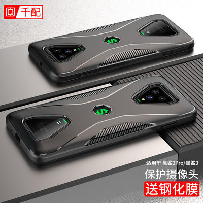 黑鲨3pro手机壳防摔小米腾讯黑鲨3游戏保护套男软胶硅胶全包后壳