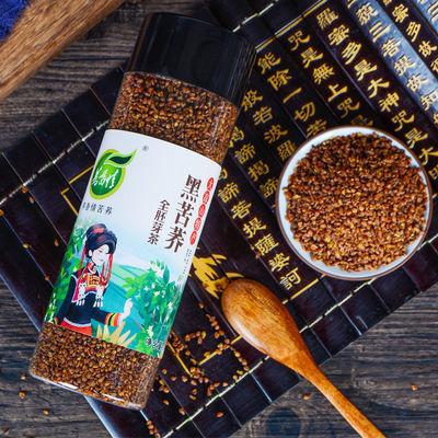 大凉山黑苦荞茶 全胚芽茶450克罐装 四川苦荞茶 荞麦茶
