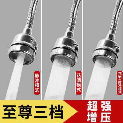 厨房水龙头防溅头花洒喷头延伸器增压加长过滤嘴通用万能节水神器