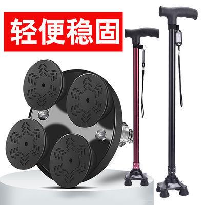 老人拐杖老年人拐棍轻便铝合金四脚多功能拐�E防滑手杖伸缩助行器