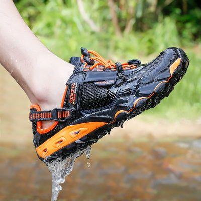 美国悍途溯溪鞋男女速干透气户外登山鞋防滑徒步钓鱼鞋沙滩涉水鞋