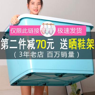 【2个3个装】巨惠特大号装棉被衣服玩具车载塑料滑轮储物收纳箱子
