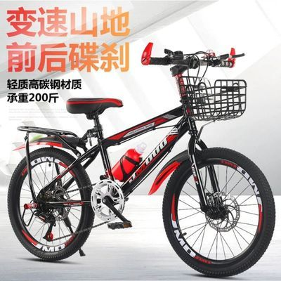 儿童自行车成人山地车男女变速碟刹单车学生赛车26寸24寸22寸20寸