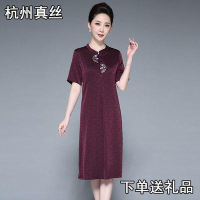 杭州夏2020新款真丝连衣裙高贵气质妈妈装高档桑蚕丝宽松过膝裙子