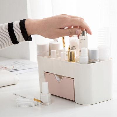 多功能加厚化妆品收纳盒化妆刷整理盒 桌面首饰护肤品分格梳妆盒