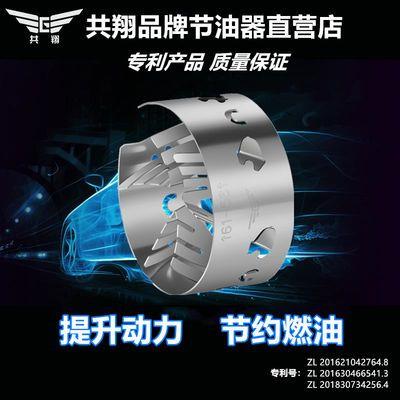 共翔汽车用品涡轮增压器省油王节油器动力提升汽车改装通用加速器