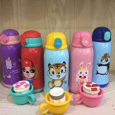 儿童水杯保温杯带吸管不锈钢防摔水杯两用宝宝男女学生可背水壶