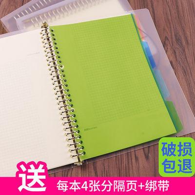 活页本笔记本网格本子b5活页内页错题集加厚可爱韩版可拆卸线圈本