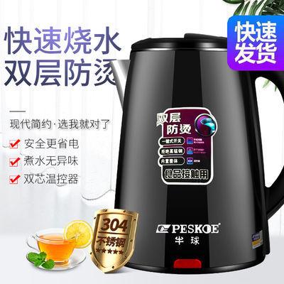 半球热水壶大容量家用电水壶保温壶304不锈钢自动断电烧水壶快壶