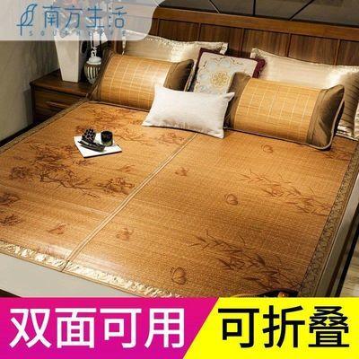 碳化竹凉席1.8米双面可用1.5米折叠竹席子1.2米单双人学生席0.8米