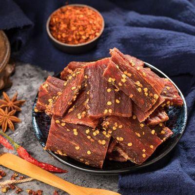 四川九寨沟风干牦牛肉干500g克散装手撕西藏特产内蒙古风干牛肉干