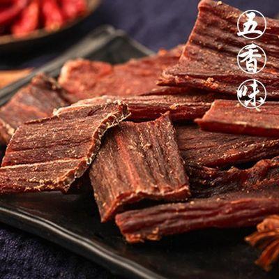 牦牛肉干四川特产超干风干牛肉干内蒙古西藏正宗耗牛肉干手撕牛肉