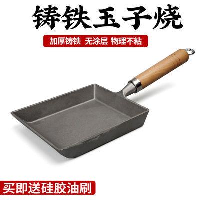 日式铸铁玉子烧锅蛋饺锅早餐鸡蛋卷煎锅方形煎蛋锅无涂层平底锅