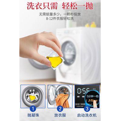 洗衣凝珠抖音爆款8克持久留香除菌去污超浓缩洗衣液