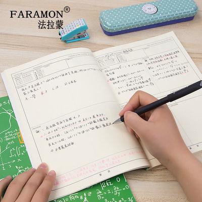 B5纠错本纠错集高中初中小学生笔记本子加厚大号数学改错本错题本