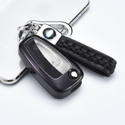 2012-17款福特福克斯汽车钥匙包套 致胜翼虎折叠钥匙壳扣高档男女