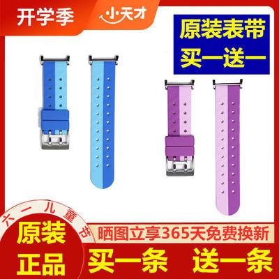 小天才电话手表表带Y02/Y03表带Z1/Z3/Z2/Z5/Z6原装充电线Y01底座
