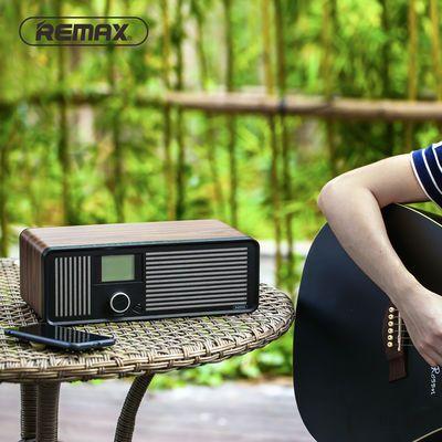 Remax/睿量RB-H8蓝牙怀旧带时间闹钟多功能木质FM收音机智能HIFI