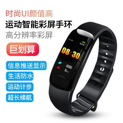 智能手环学生男女运动手环智能手环多功能智能手表男女成人手表4