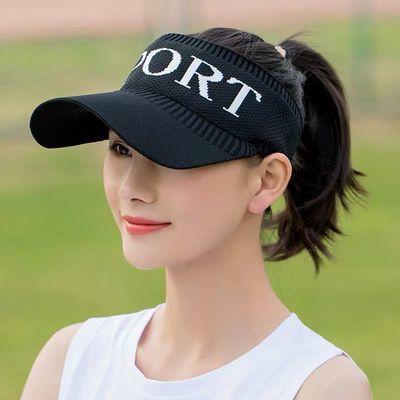 帽子女夏天空顶帽休闲韩版学生百搭防晒太阳帽鸭舌帽户外遮阳帽