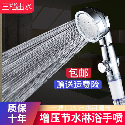 九坤三档通用增压加压花洒喷头淋浴淋雨洗澡高压手持花洒软管套装