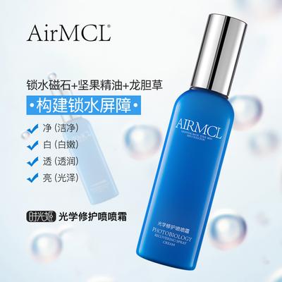 水乳敏感肌乳液补水美白修复精华乳学生保湿按压瓶收缩毛孔清爽肤