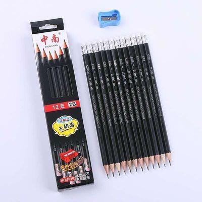 2B铅笔 办公文具环保无铅毒不断芯木制原木考试铅笔批发定制厂家