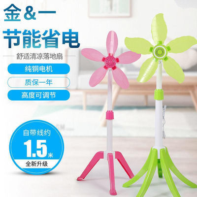 电风扇落地家用立式迷你小型学生宿舍办公小风扇静音台式支架台扇
