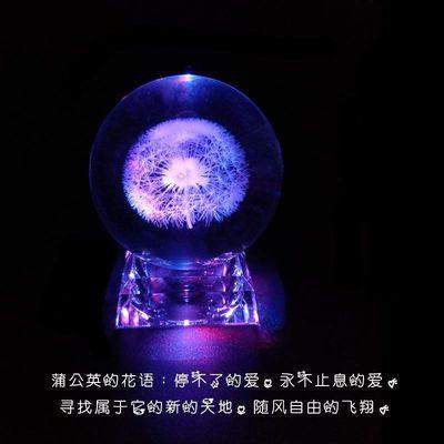 创意内雕透明水晶球闺蜜生日礼物LED发光摆件节日/礼品玫瑰花礼盒
