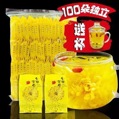 大菊花茶一朵一杯金丝皇菊大黄菊黄山胎菊特级贡菊枸杞茶花草茶
