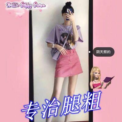 新款A字裙半身裙夏学生韩版宽松胖MM紫色牛仔短裙网红新款裙子女