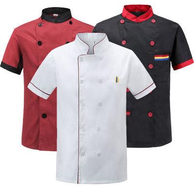 厨师服短袖厨师工作服装夏装防护酒店饭店餐厅食堂厨房春秋绣