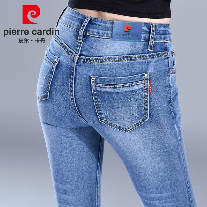 皮尔卡丹高腰弹力牛仔裤小脚长裤女紧身显瘦铅笔裤潮2021新款百搭